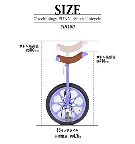 21Technology一輪車18インチ【IR180】(グリーン)
