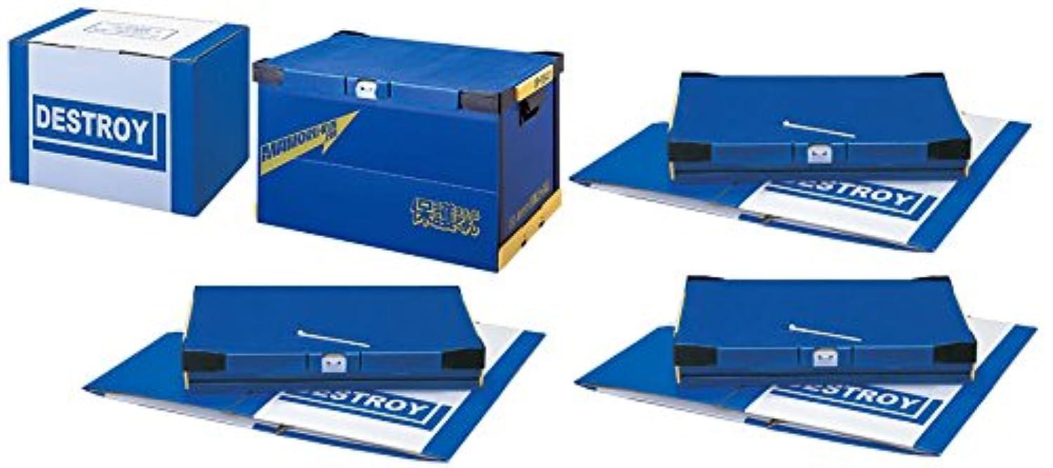 時代遅れ力学スケッチシュレッダーに代わる機密書類処分ボックス 『保護くん(まもるくん)スペシャル全国版(4箱セット)』