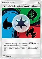 ポケモンカードゲーム/PK-SM8B-148 ユニットエネルギー草炎水