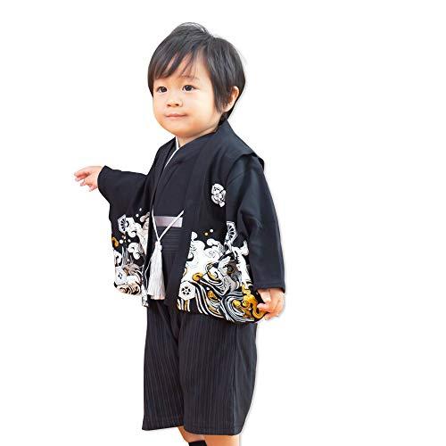 『袴風カバーオール』