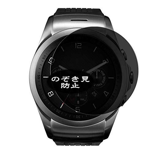 VacFun Anti Espia Protector de Pantalla, compatible con LG G Watch Urbane...
