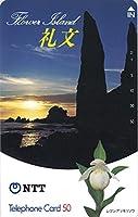テレホンカード テレカ 北海道 礼文 レブンアツモリソウ 自然 風景 50度数
