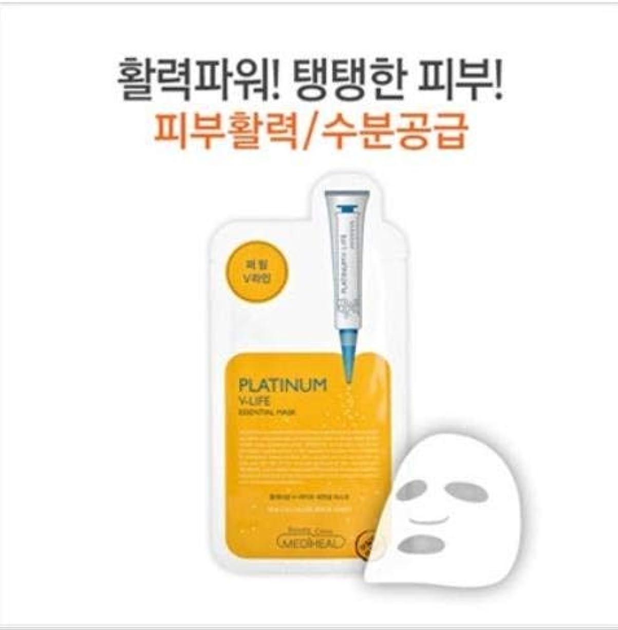 沈黙台風踏みつけ★大人気★[メディヒール] Mediheal [プラチナ V-ライフ エッセンシャル マスク (10枚)] (Platinum V-LIFE Essential Mask (10EA) [並行輸入品]
