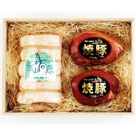 三重県名産品 青山高原ハム 焼豚と熟成ホワイトロースハムのセット MW-70P