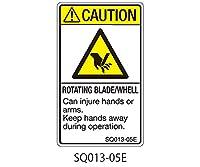 セフティデンキ SQシリーズ 注意ラベル 縦型 英文 挟み込み注意 5シート × 5枚 SQ013-05E