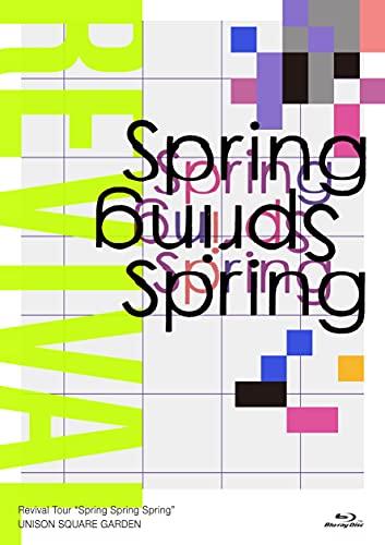 "【Amazon.co.jp限定】UNISON SQUARE GARDEN Revival Tour ""Spring Spring Spring"" at TOKYO GARDEN THEATER 2021.05.20 (初回限定盤) (BD) (A4トートバッグ付) [Blu-ray]"