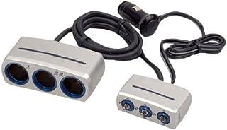 Pyle PL12V3P Plug In Car 1 TO 3 Cigarette Lighter Multiplier and Power Control Station