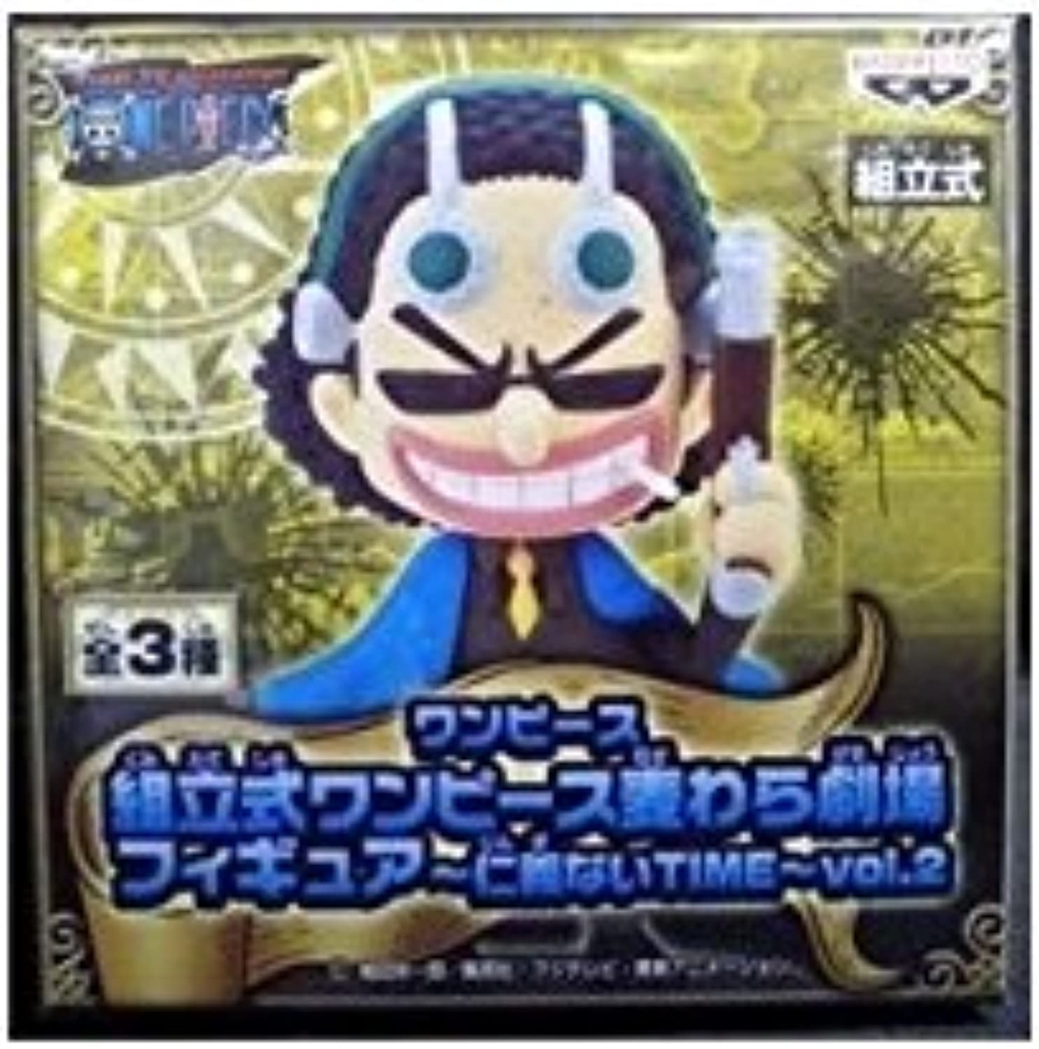 TIME  vol no One Piece One Piece Theater Straw figure  humanity and justice. 2 Usotouya (japan import)