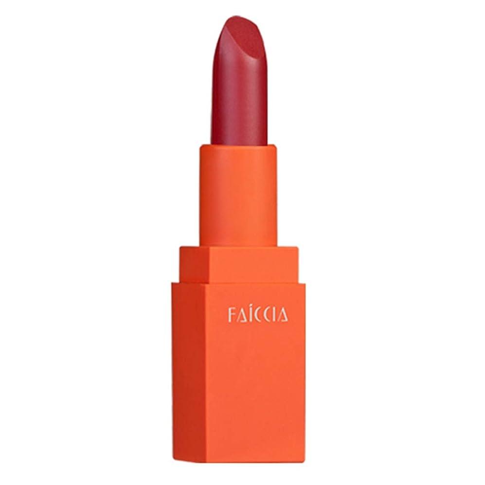 できない四回大量DYNWAVE 長続きがする防水無光沢のビロードの口紅の構造の化粧品の唇の色 - 03, 2.2×2.2×8cm