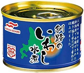 マルハニチロ 釧路のいわし水煮 150g×24缶