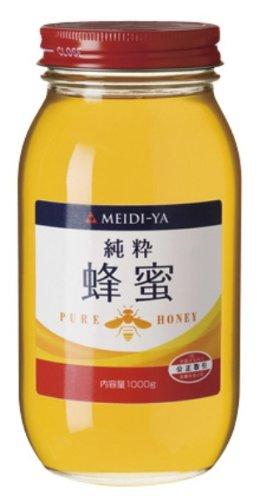 明治屋 純粋蜂蜜 瓶 1kg