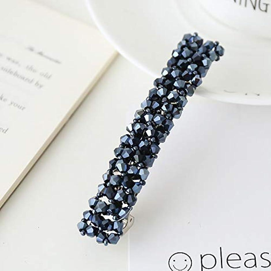 メディア喉頭インドHuaQingPiJu-JP ファッションラインストーンシンプルなヘッドウェアヘアピン便利なヘアクリップ(ブルー)