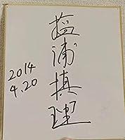 競泳 オリンピック代表 塩浦慎理選手 直筆サイン色紙 当選 レア