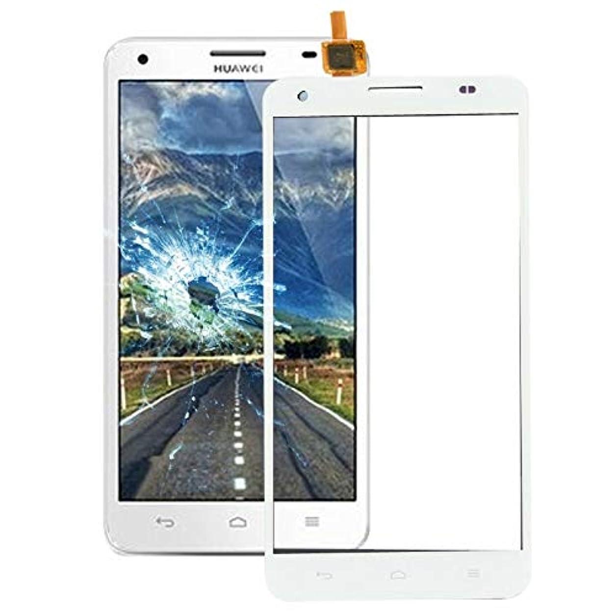 関数退化する労働Huawei Honor 3X / G750用タッチスクリーンデジタイザーパーツ (色 : 白)