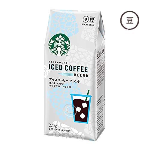 ネスレ日本 スターバックス コーヒー アイスコーヒー ブレンド 220g×12袋入