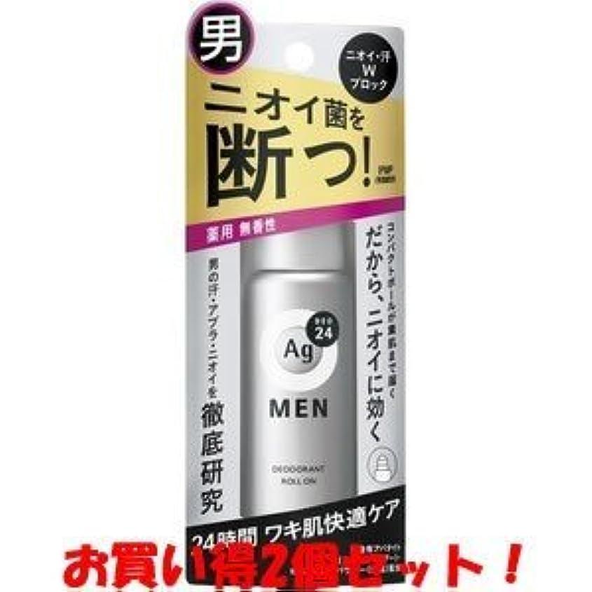 所得側ハチエージーデオ24 メンズデオドラントロールオン 無香性 60mL×2個 (医薬部外品)