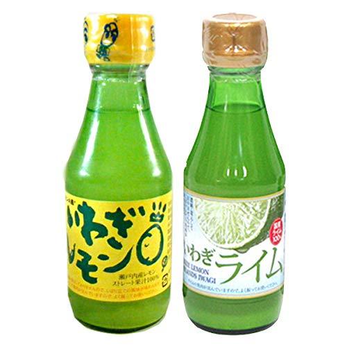 ライム果汁 1本 レモン果汁 1本 いわぎレモン いわぎライム 無添加 香料なし 国産