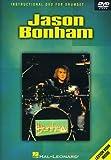 Jason Bonham - Playing Drums Instructional [Reino Unido] [DVD]