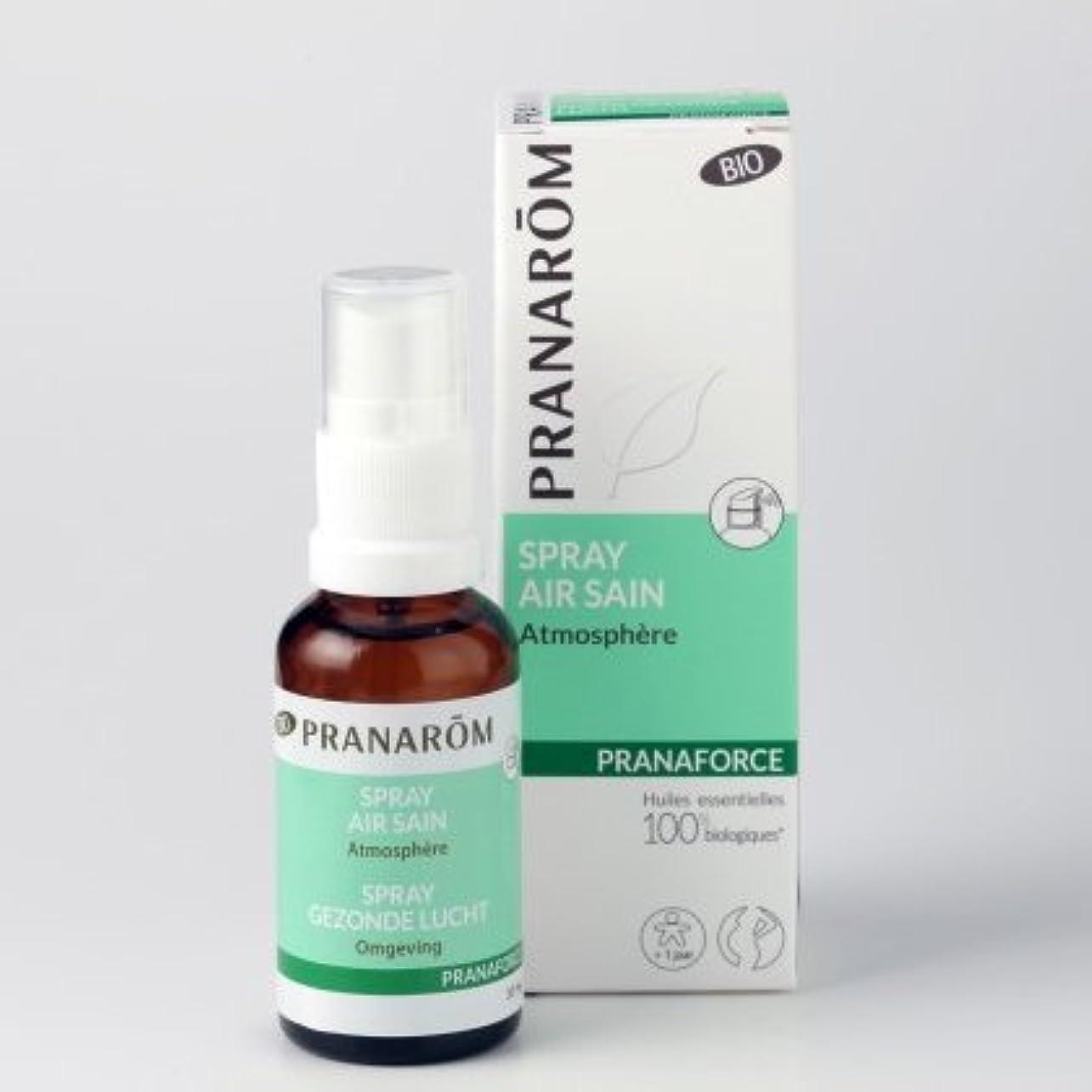 豊富にヘビー助言するメディカルアロマのプラナロムが作った芳香剤 プラナフォーススプレー
