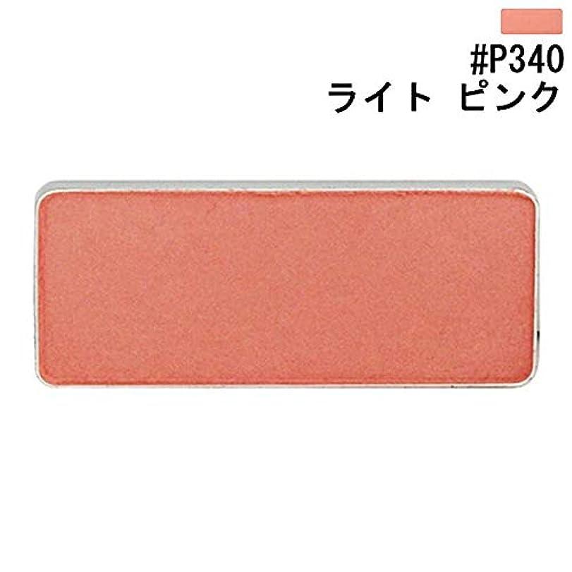 掻くハーネス等価【シュウ ウエムラ】グローオン レフィル #P340 ライト ピンク 4g