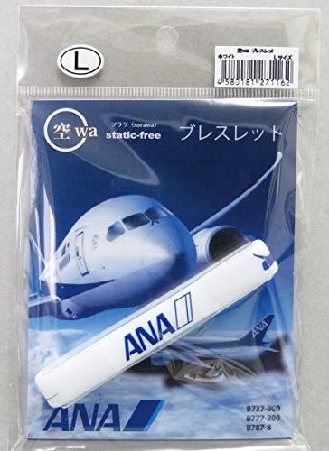 空wa(ブレスレット) ホワイト Lサイズ