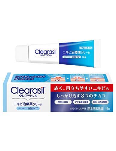 【第2類医薬品】ニキビ 治療薬 クレアラシル クリーム 白色タイプ 18g