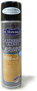 [エムモゥブレィ] M.MOWBRAY スエードカラーフレッシュスプレー 220ml スエード&ヌバック 栄養・防水・色あせ防止