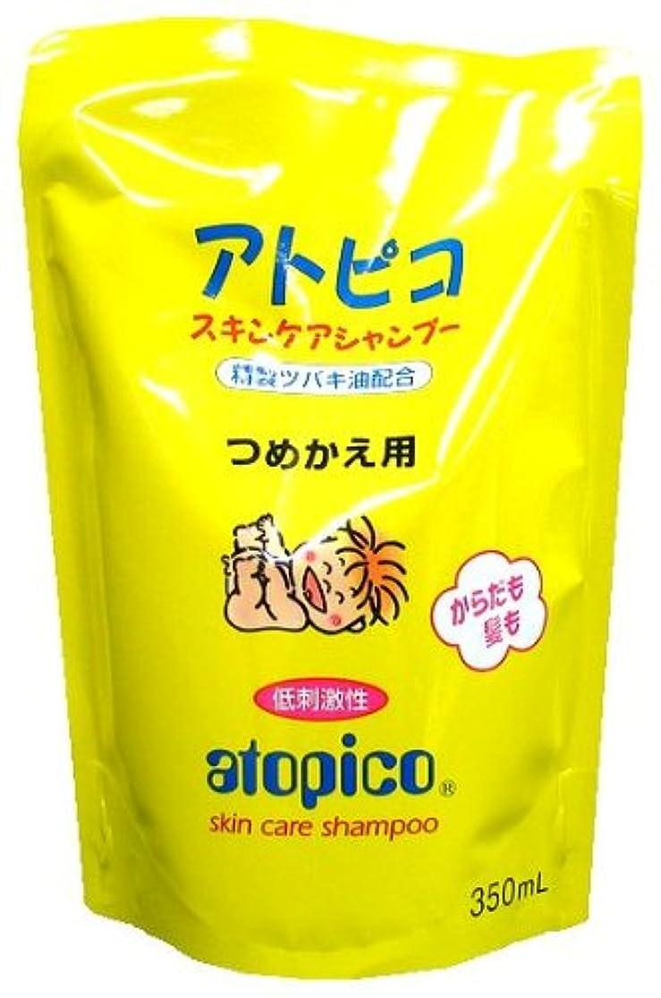 スーパー広告するファウル《アトピコ》スキンケアシャンプー つめかえ用 350ml