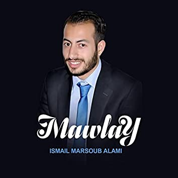Mawlay (Quran)