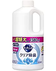 【まとめ買い】キュキュット 食器用洗剤 クリア除菌 詰替用 1380ml