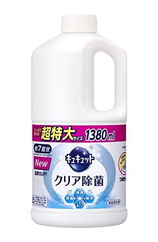 【大容量】キュキュット 食器用洗剤 クリア除菌 グレープフルーツの香り 詰め替え 1380ml