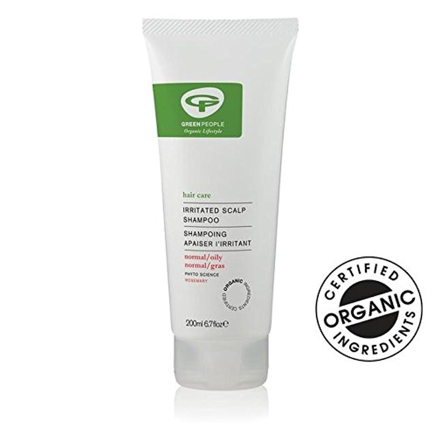 死の顎一杯不快緑の人々イライラ頭皮シャンプー200ミリリットル x2 - Green People Irritated Scalp Shampoo 200ml (Pack of 2) [並行輸入品]