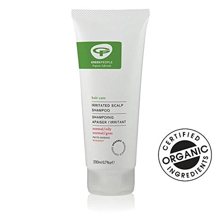 休日にに応じて反応する緑の人々イライラ頭皮シャンプー200ミリリットル x4 - Green People Irritated Scalp Shampoo 200ml (Pack of 4) [並行輸入品]