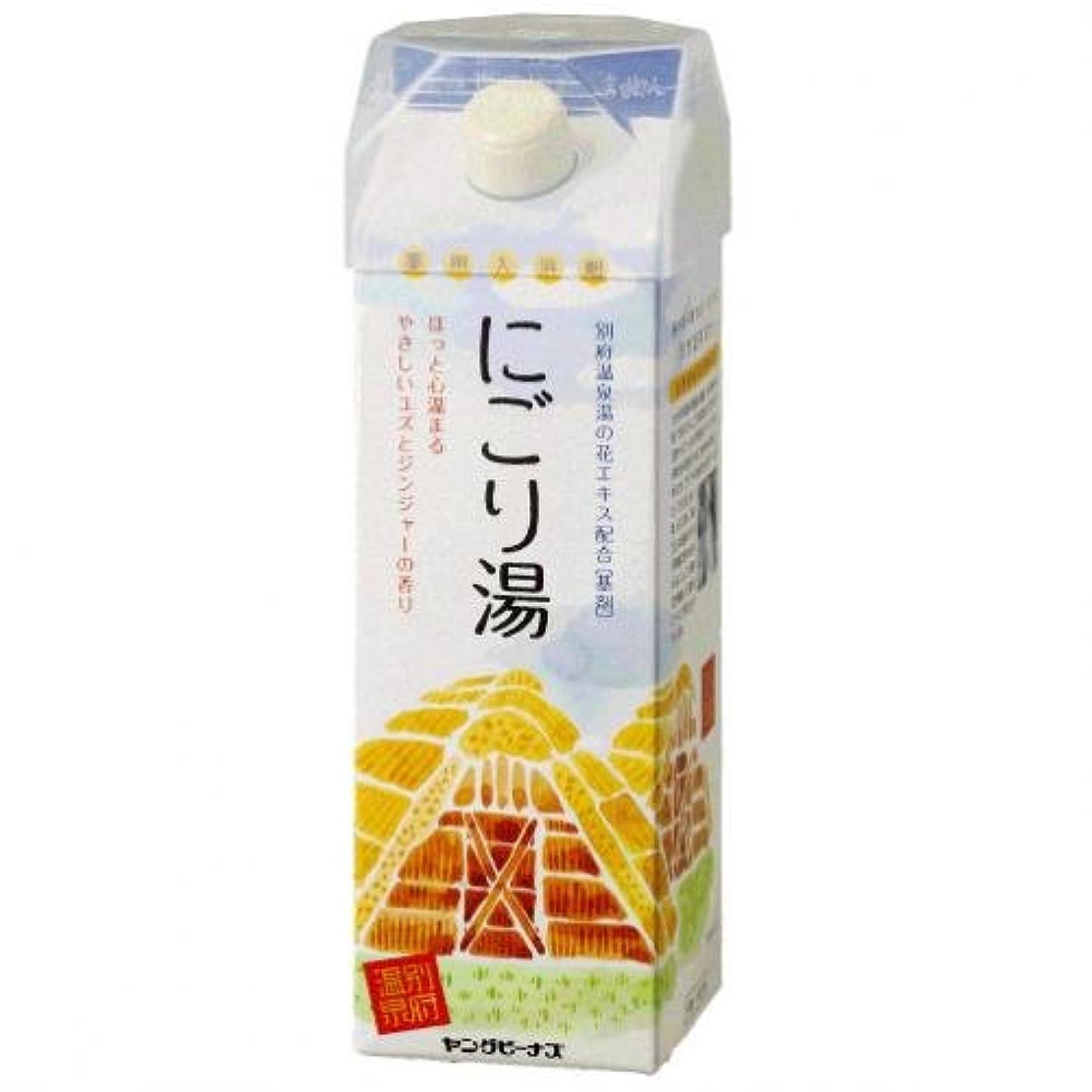 判定省冷淡なヤングビーナス薬品工業 薬用入浴剤 にごり湯 900g E-20M [医薬部外品]