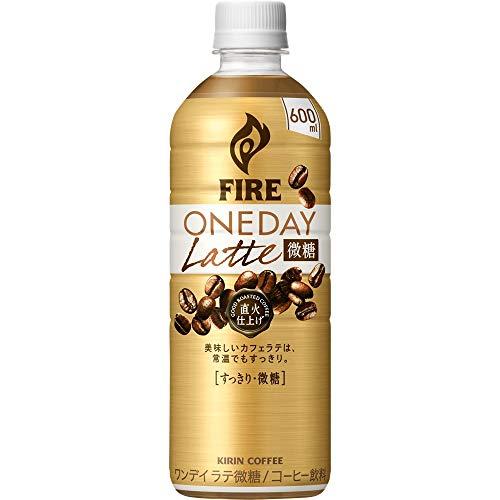 キリン ファイア ワンデイ ラテ 微糖 コーヒー 600ml PET ×24本