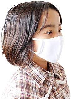 Lamona(ラモナー)子供滑らかソフトマスク(ホワイト2枚組)紫外線カット率94%【日本製】
