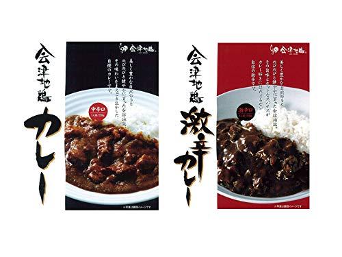 会津地鶏カレー2個セット(中辛1個・激辛1個)*