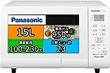 パナソニック エレック オーブンレンジ 15L ターンテーブル 遠赤ヒーター 重量センサー ヘルツフリー ホワイト NE-T15A4-W