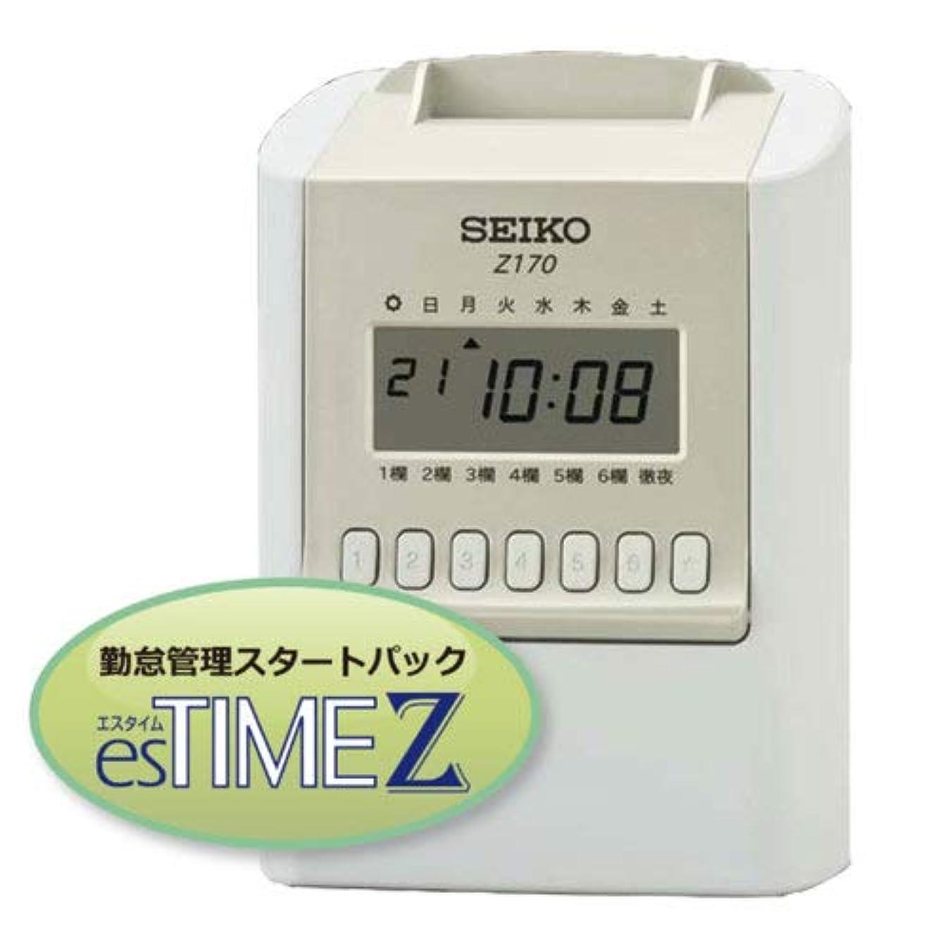 地質学急性全体セイコー タイムレコーダー esTIME Z (Z170&勤怠管理ソフト勤たんZ) Zタイムカード1箱付