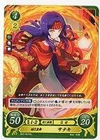 ファイアーエムブレム0/ブースターパック第5弾/B05-087 HN 幼き皇帝 サナキ
