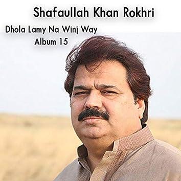 Dhola Lamy Na Wini Way, Vol. 15