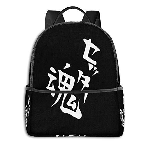 IUBBKI Kageyama'S Setter Soul Design Student School Bag School Cycling Leisure Travel Camping Outdoor Backpack
