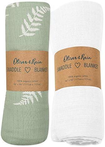 Muslin Swaddle Blanket Oliver Rain Newborn Baby Boy Girl Fern White 2 Pack product image