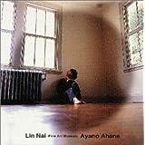 Lin Nai~Fine Art Museum~