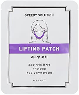 [Missha] Speedy Solution Lifting Patch