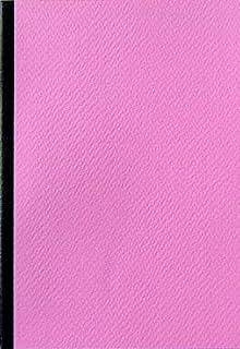 ショウエイドー A5ノート A5(30枚)5色ノート<ぼたん>×5冊セット