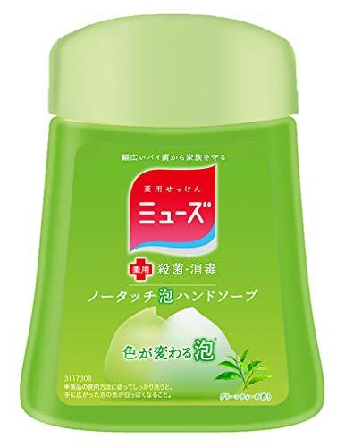 ミューズ ノータッチ 泡 ハンドソープ 詰め替え グリーンティーの香り (250ml 約250回分)