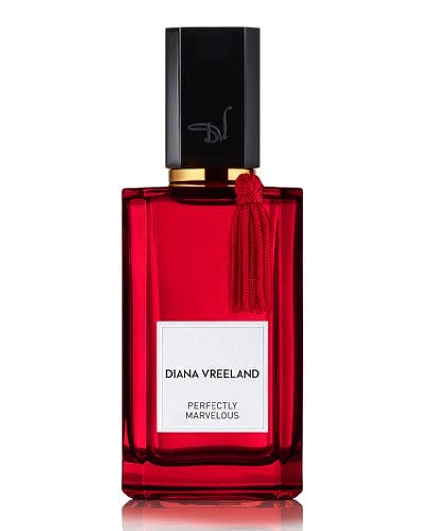 決済環境はしごDiana Vreeland Perfectly Marvelous(ダイアナ ヴリーランド パーフェクトリー マーベラス)1.7 oz (50ml) EDP Spray