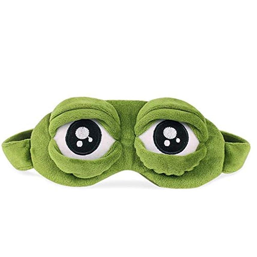 ロケットカウント外交官NOTE 2018新しい緑のカエル漫画かわいい目のカバー悲しい3Dアイマスクカバー睡眠残り睡眠アニメ面白いギフト眠っている目40#