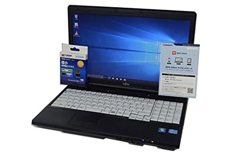 蒸し器鹿レジデンスノートパソコン 【OFFICE搭載】 富士通 FMV LIFEBOOK A572 第3世代 Core i5 3320M HD 15.6インチ 4GB/320GB/DVDマルチ/テンキー付フルキーボード/Windows 10 Win7DtoD リカバリディスク作成機能 Wi-Fi対応無線LANアダプタ付属